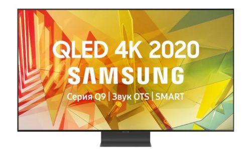 Samsung QE55Q95TAU